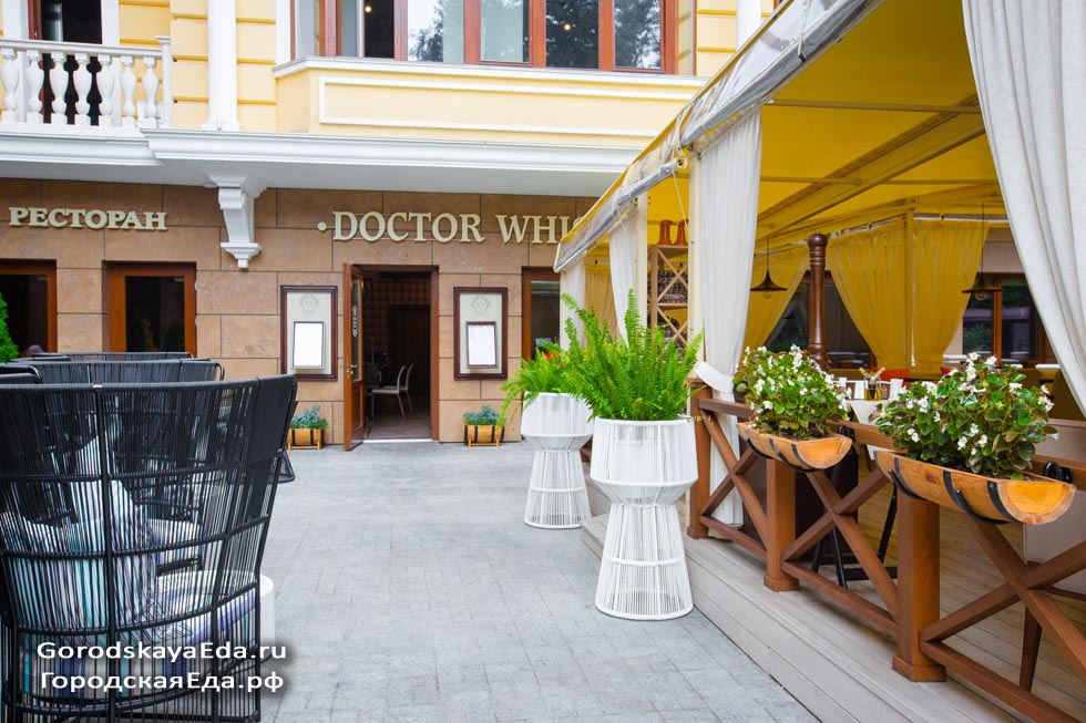 Doctor Whisky в Ялте фото