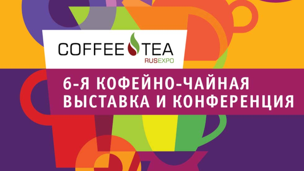 Coffee&Tea Russian Expo